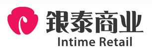 银泰商业集团