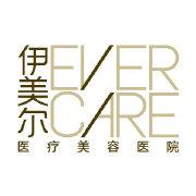 伊美尔Evercare