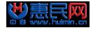 中商惠民网