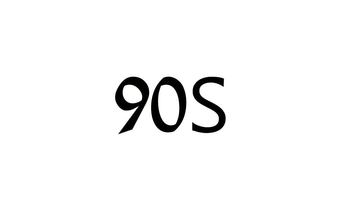 nine90s—闺蜜共享衣橱
