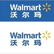 沃尔玛WalMart