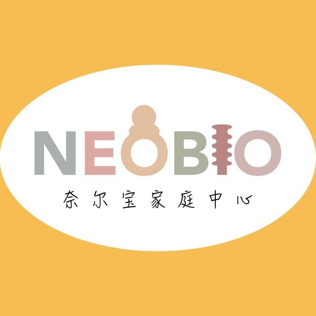 奈尔宝Neobio