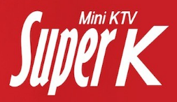 SuperK迷你KTV