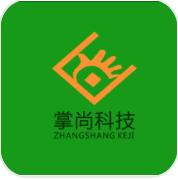 深圳掌尚科技