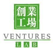 创业工场VenturesLab