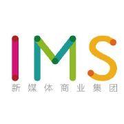 IMS新媒体