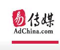 易传媒AdChina