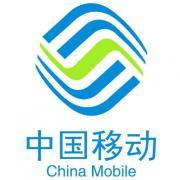 中国移动(中移创新产业基金)