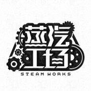 杭州蒸汽工场