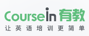 CourseIn有教未来