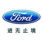 Ford福特汽车