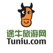 途牛旅游网