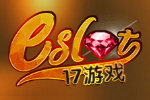 eslot 17游戏